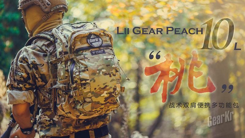 """机动小包,""""桃""""之夭夭 — Lii Gear 桃Peach 10L背包使用评测"""