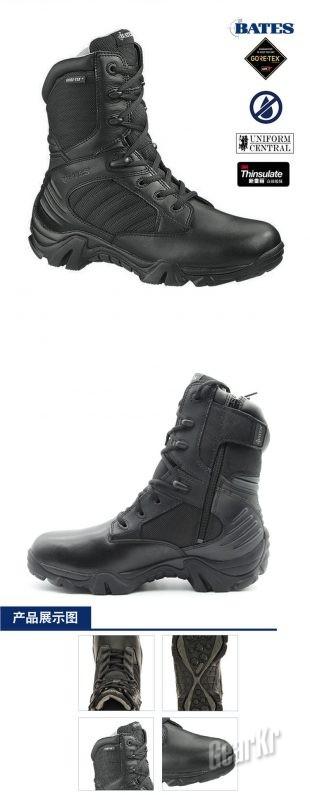 Bates贝特斯E02488侧拉链高筒作战靴简评
