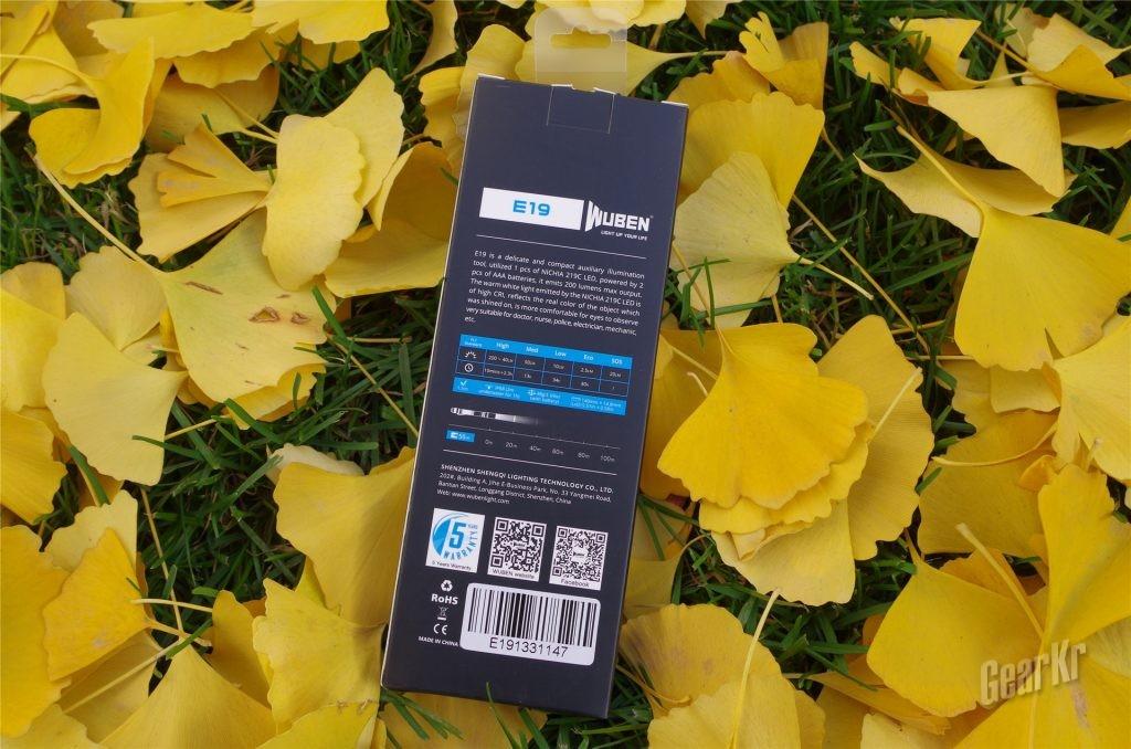 精致小巧,随E出彩——务本E19高显色笔形手电开包体验