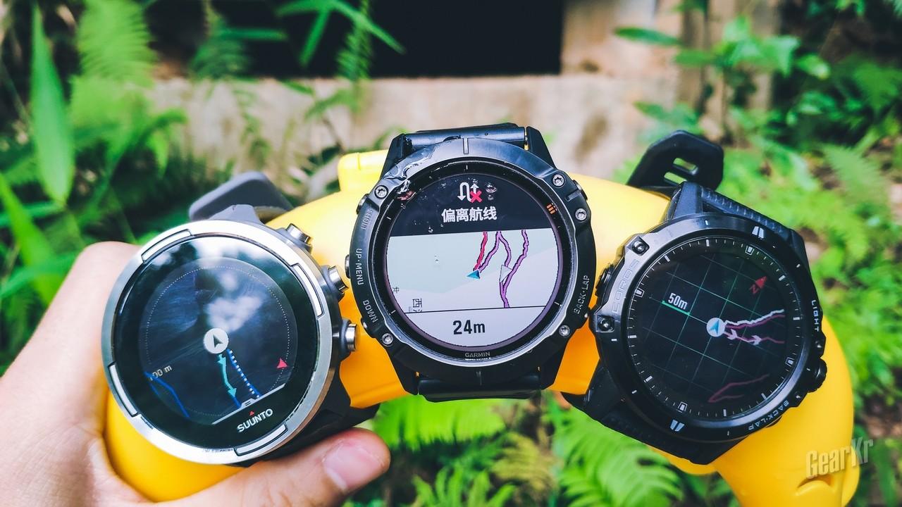 诸神之战——SUUNTO/GARMIN/COROS三款旗舰手表对比